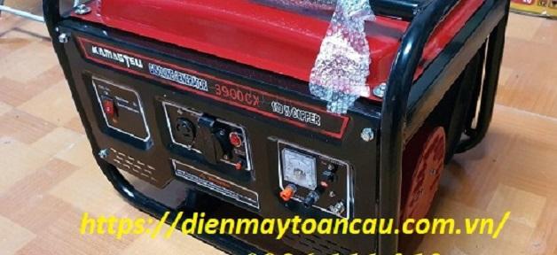 may-phat-dien-kamastsu-3900cx