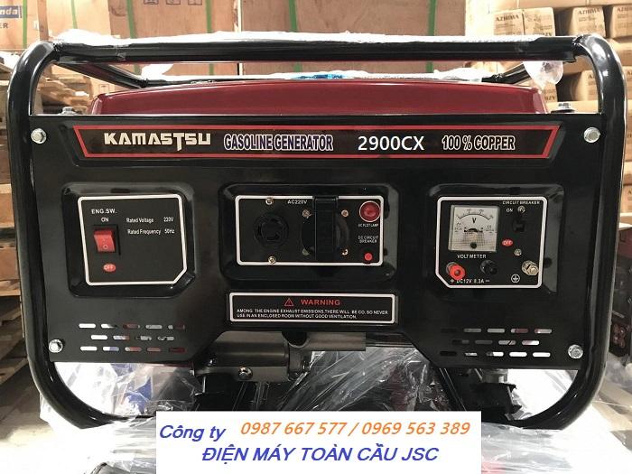 Máy Phát Điện Kamastsu 2900CX