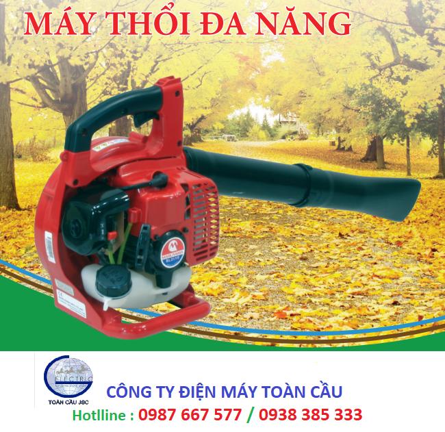 may-thoi-la-maruyama-bl9000
